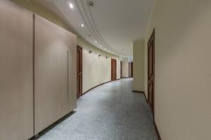 Офис, Кловский спуск, Киев, H-44710 - Фото 21