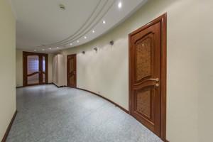 Офис, Кловский спуск, Киев, H-44710 - Фото 22