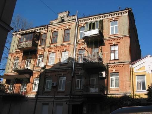 Квартира R-16769, Шевченко Тараса бульв., 48б, Киев - Фото 2