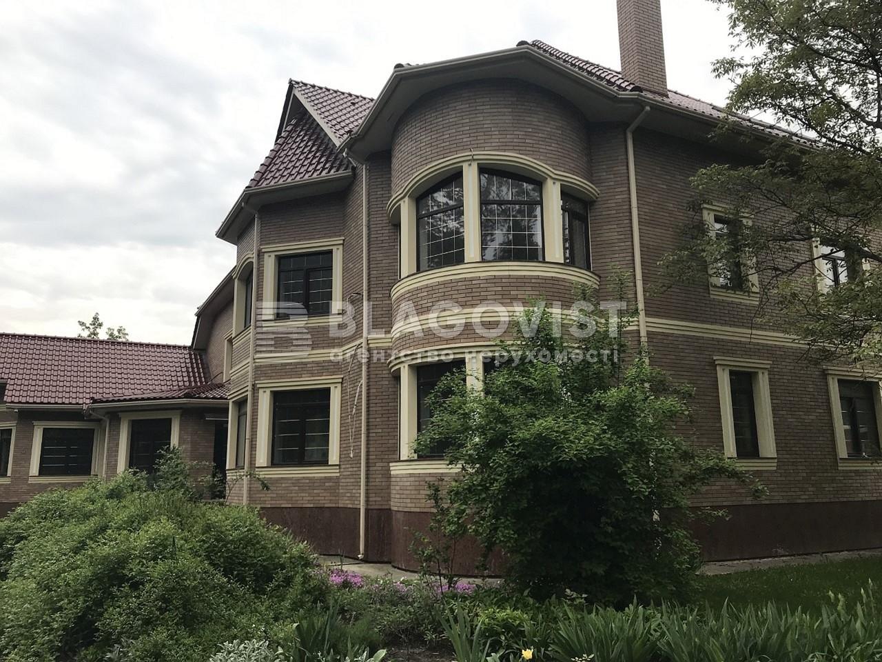 Дом M-35587, Рудыки (Конча-Заспа) - Фото 2