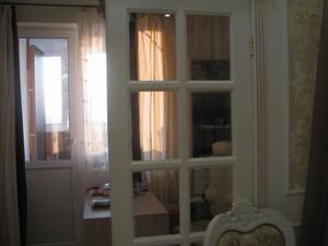 Квартира Рижская, 73г, Киев, A-110393 - Фото 15
