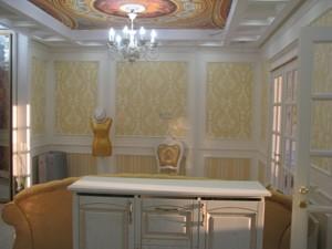 Квартира Рижская, 73г, Киев, A-110393 - Фото 14