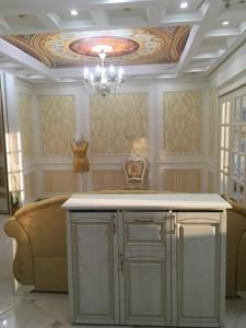Квартира Рижская, 73г, Киев, A-110393 - Фото 8
