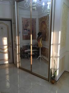 Квартира Рижская, 73г, Киев, A-110393 - Фото 19