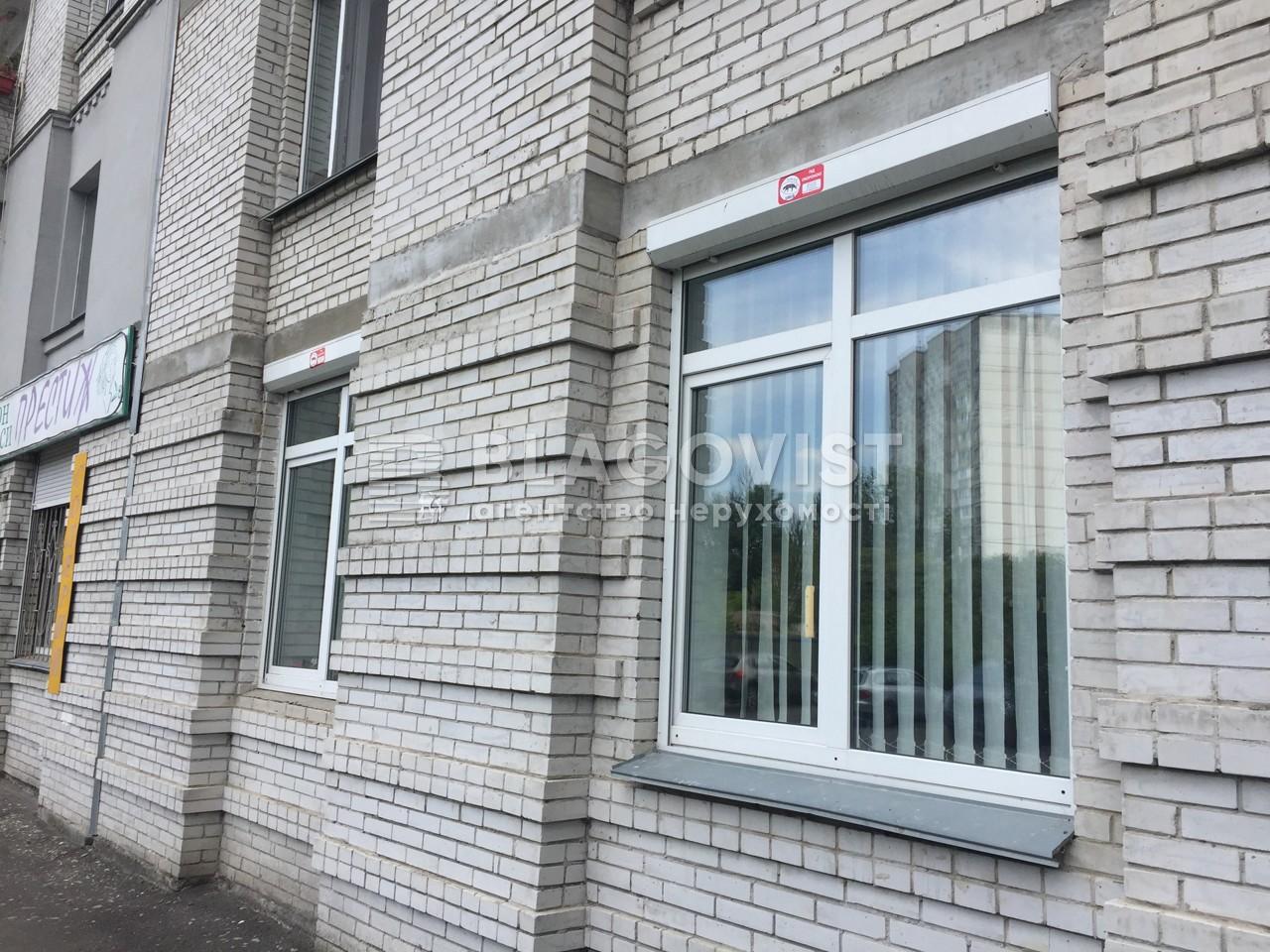 Нежилое помещение, C-81490, Булаховского Академика, Киев - Фото 14
