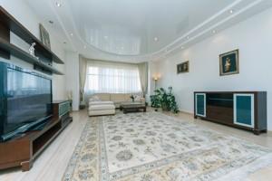 Квартира Коновальца Евгения (Щорса), 32б, Киев, N-11155 - Фото