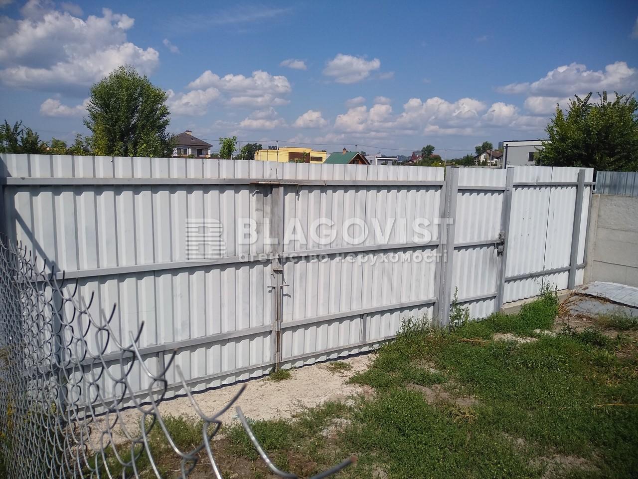 Дом Z-553831, Маяковського, Киев - Фото 3