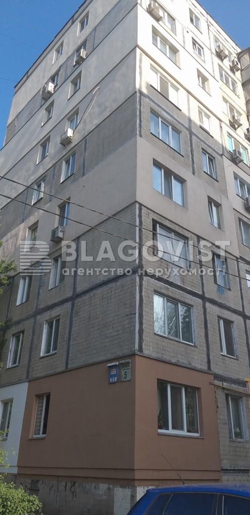 Квартира C-85973, Днепровская наб., 5а, Киев - Фото 3