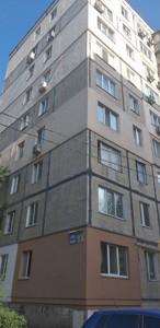 Квартира Днепровская наб., 5а, Киев, C-85973 - Фото 7