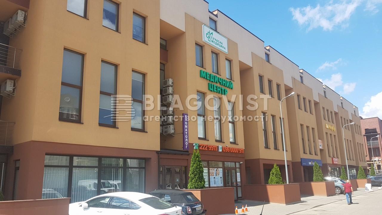 Офіс, H-39505, Метрологічна, Київ - Фото 9