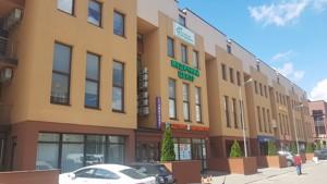 Коммерческая недвижимость, H-39505, Метрологическая, Голосеевский район