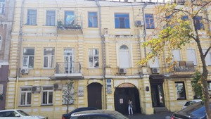 Квартира Рейтарская, 9, Киев, R-26839 - Фото1