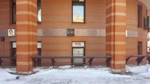 Нежитлове приміщення, Лесі Українки бул., Київ, E-38690 - Фото 6
