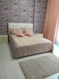 Квартира Жабаева Жамбила, 7д, Киев, R-27631 - Фото 7