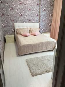 Квартира Жабаева Жамбила, 7д, Киев, R-27631 - Фото 8