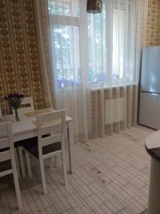 Квартира Жабаева Жамбила, 7д, Киев, R-27631 - Фото 11