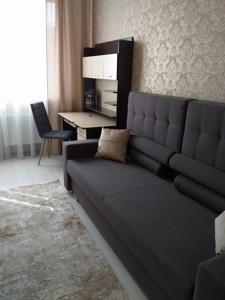 Квартира Жабаєва Ж., 7д, Київ, R-27631 - Фото