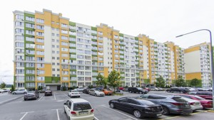 Квартира A-110392, Жулянська, 1д, Вишневе (Києво-Святошинський) - Фото 1
