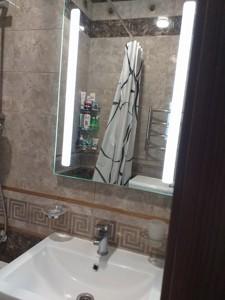 Квартира Жабаева Жамбила, 7д, Киев, R-27631 - Фото 16