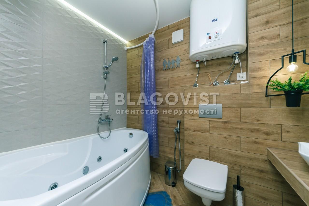 Квартира H-44746, Лесі Українки бул., 3, Київ - Фото 20