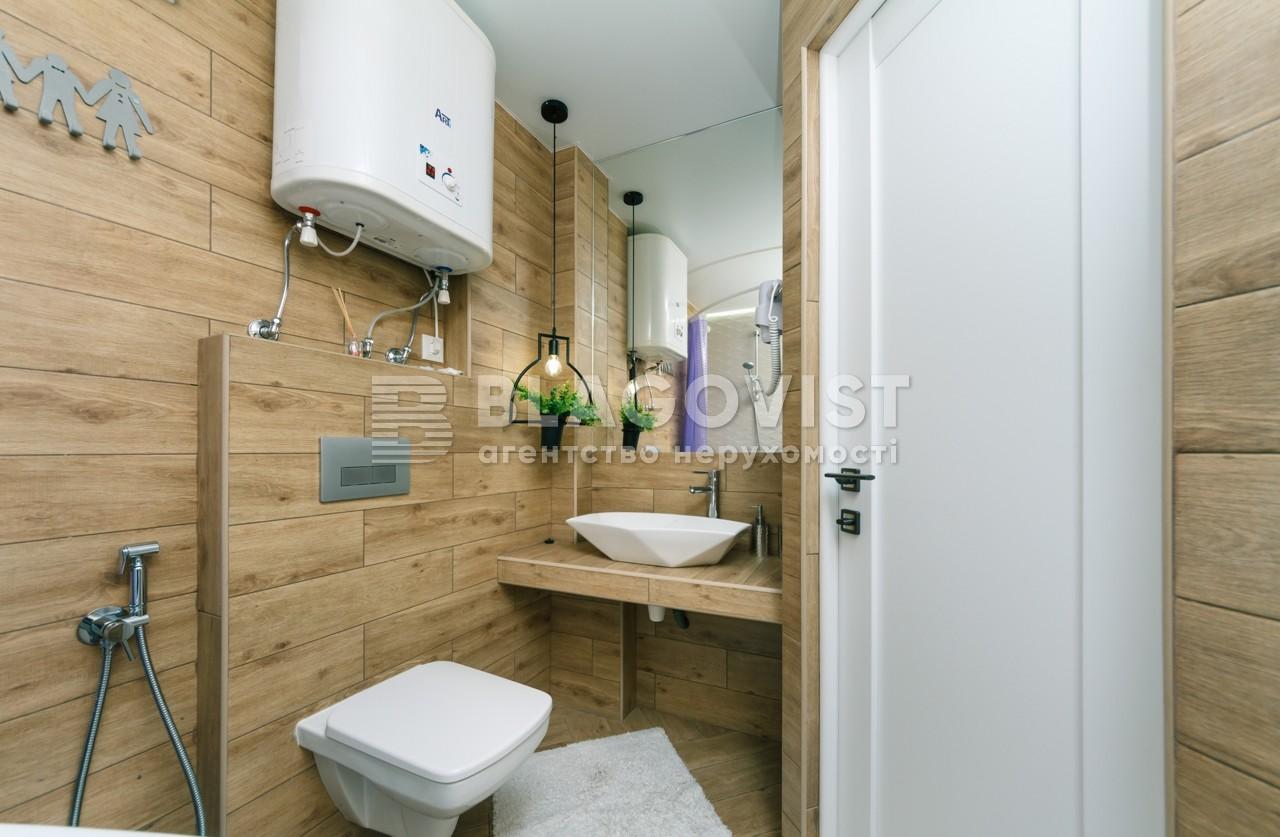 Квартира H-44746, Лесі Українки бул., 3, Київ - Фото 21
