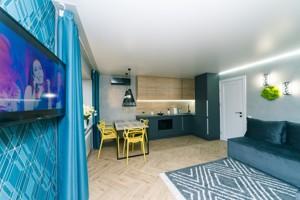 Квартира Леси Украинки бульв., 3, Киев, H-44746 - Фото 14