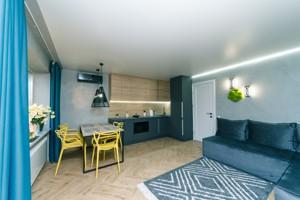 Квартира H-44746, Лесі Українки бул., 3, Київ - Фото 16