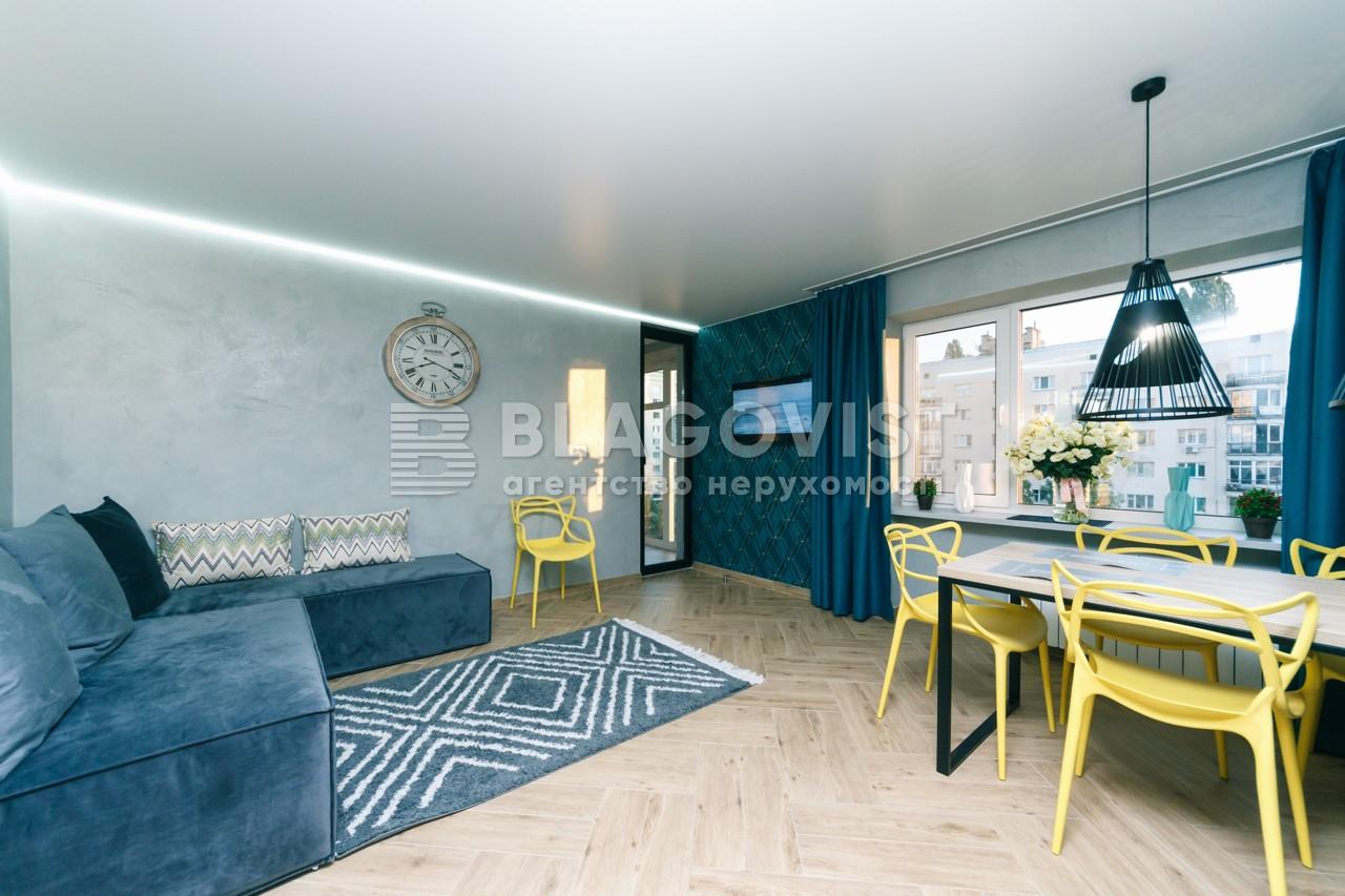 Квартира H-44746, Лесі Українки бул., 3, Київ - Фото 13