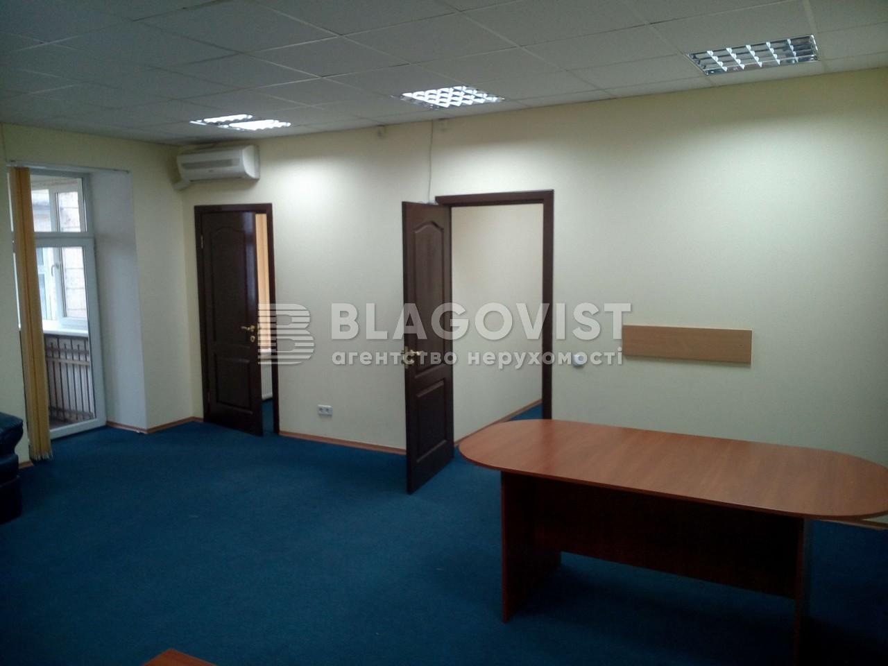 Офис, Шота Руставели, Киев, Z-1430205 - Фото 9