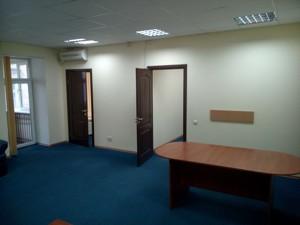 Офіс, Шота Руставелі, Київ, Z-1430205 - Фото 9