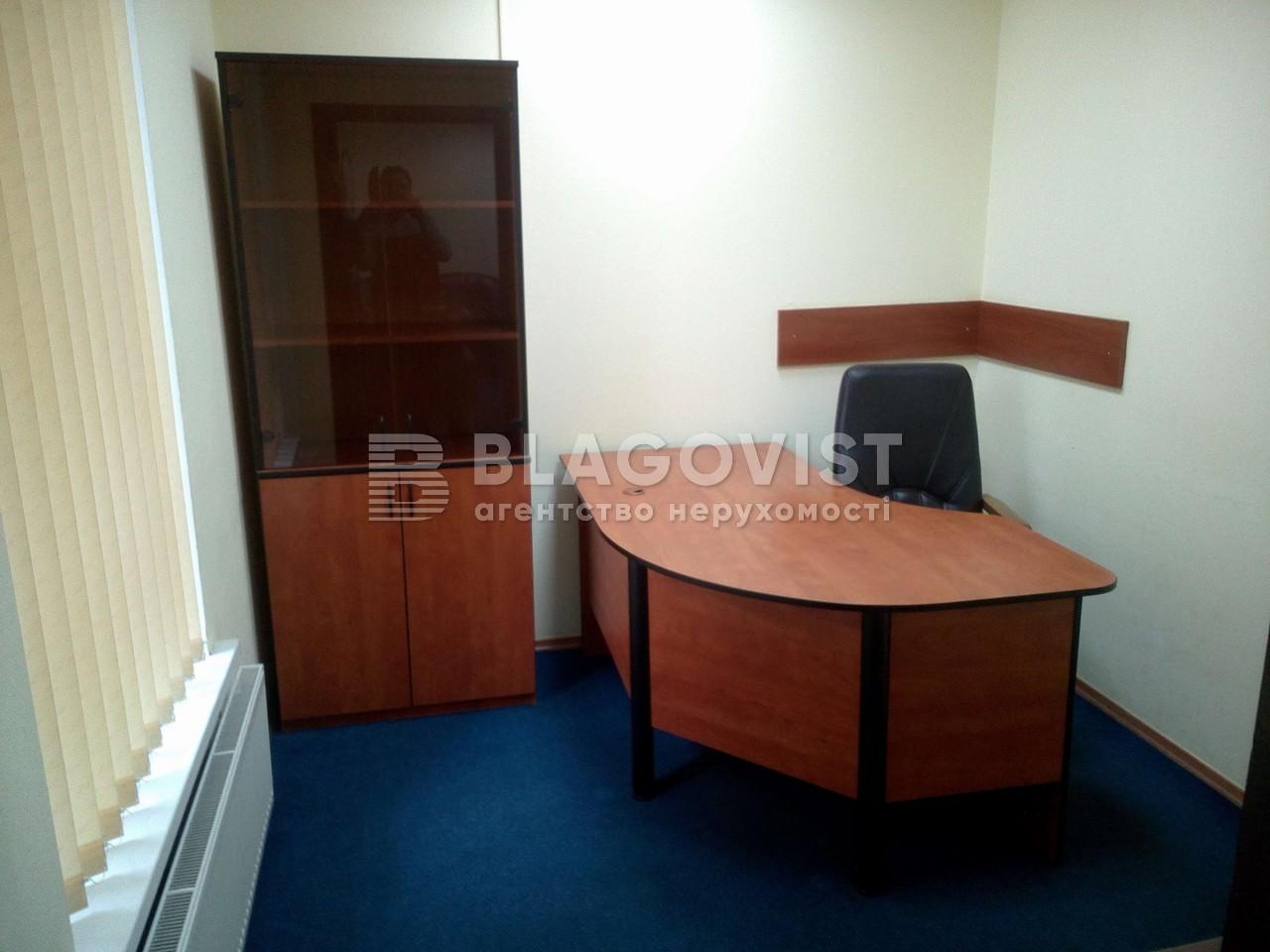 Офис, Шота Руставели, Киев, Z-1430205 - Фото 6