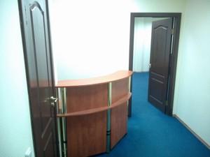 Офіс, Шота Руставелі, Київ, Z-1430205 - Фото 11