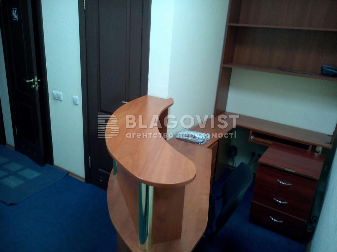 Офис, Шота Руставели, Киев, Z-1430205 - Фото 12