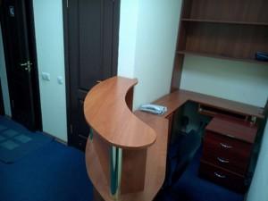 Офіс, Шота Руставелі, Київ, Z-1430205 - Фото 12