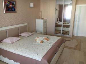 Квартира Патріарха Скрипника (Островського Миколи), 40, Київ, Z-550082 - Фото 7