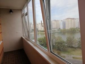 Квартира Ревуцького, 9, Київ, H-44755 - Фото 11