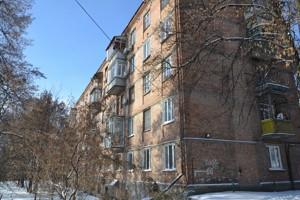 Квартира Марьяненко Ивана, 14, Киев, E-21117 - Фото1