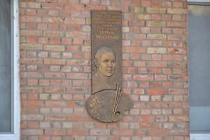 Квартира Мар'яненка Івана, 14, Київ, E-21117 - Фото 14