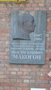 Квартира Мар'яненка Івана, 14, Київ, E-21117 - Фото 15
