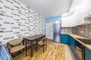 Квартира M-35652, Гавела Вацлава бульв. (Лепсе Ивана), 6/7а, Киев - Фото 8