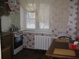 Квартира Шамо Игоря бул. (Давыдова А. бул.), 20, Киев, Z-550346 - Фото 9
