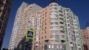 Квартира Шевченко просп., 2д, Вышгород, Z-736129 - Фото