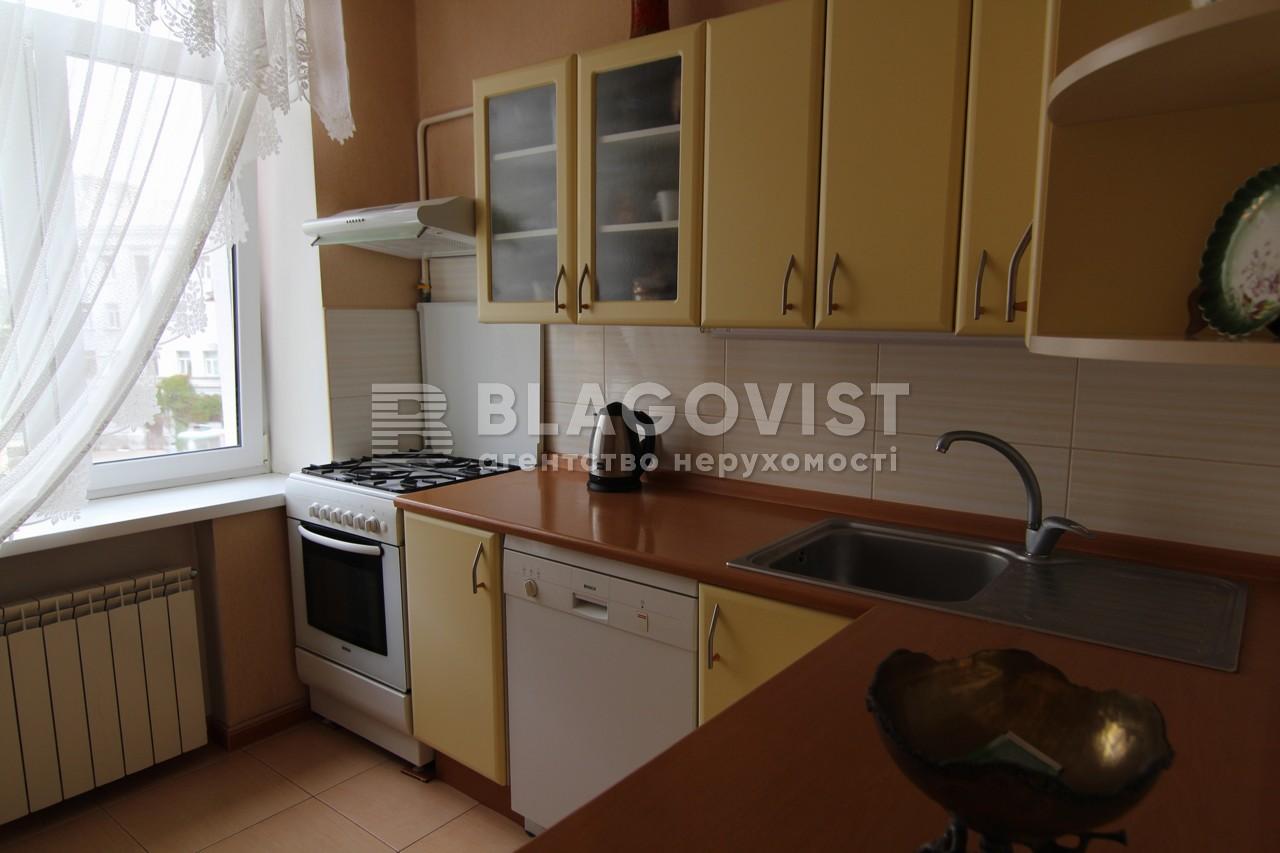 Квартира C-74177, Лютеранская, 30, Киев - Фото 10