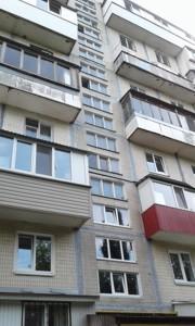 Квартира Борщагівська, 16, Київ, D-35261 - Фото 13