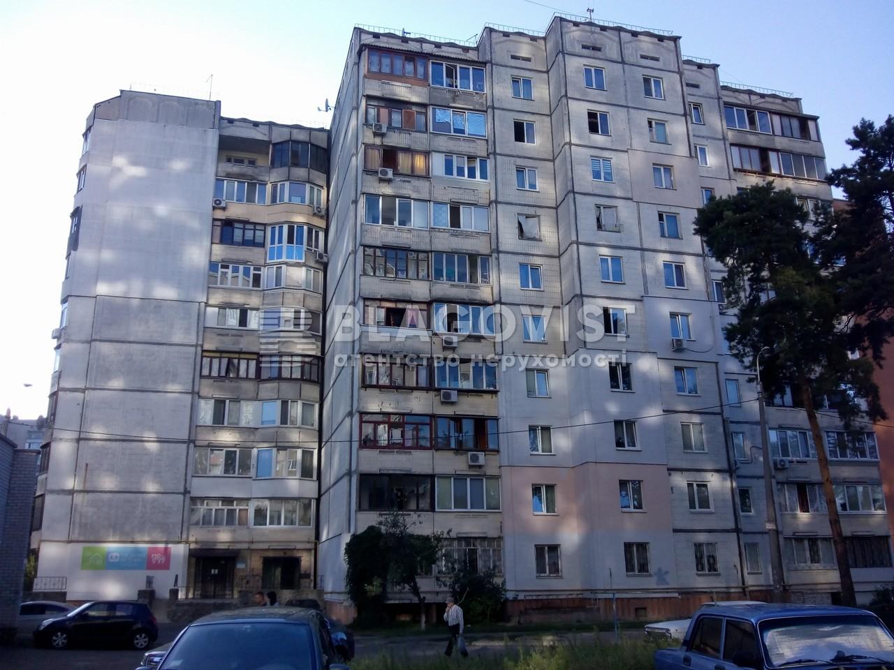 Квартира A-111890, Бориспольская, 26, Киев - Фото 1