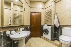Квартира Обсерваторна, 17, Київ, R-4984 - Фото 25