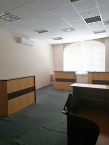 Офис, Владимирская, Киев, F-41532 - Фото 4