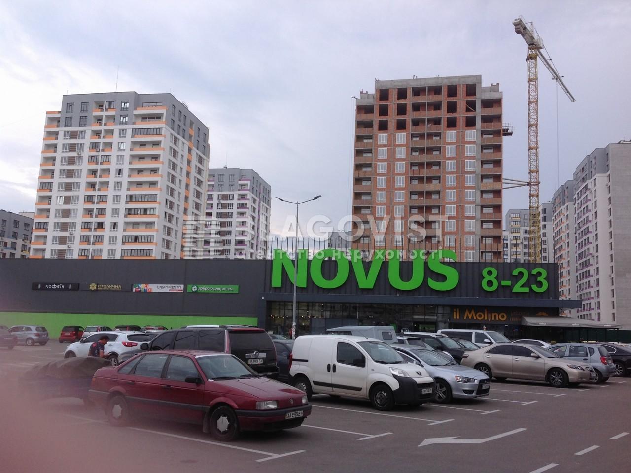 Квартира H-44779, Першотравнева, 24в, Вишневе (Києво-Святошинський) - Фото 1