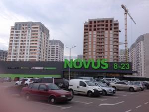 Квартира Первомайская, 24в, Вишневое (Киево-Святошинский), H-44779 - Фото