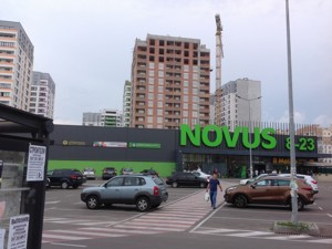 Квартира H-44779, Першотравнева, 24в, Вишневе (Києво-Святошинський) - Фото 2